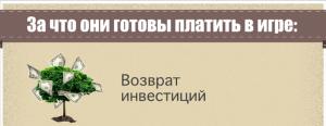 2014-12-20_2337