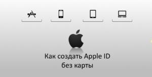 appleID